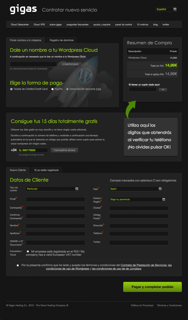 pagina contratacion wordpress cloud